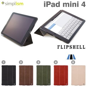 iPad mini4 ケース カバー simplism フリップシェルケース アイパッド ミニ 4|iplus
