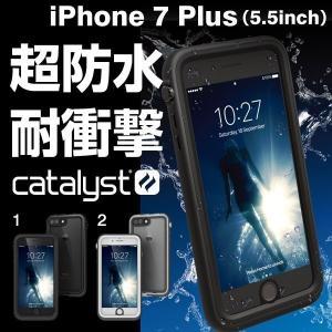 iPhone7Plus カタリスト ケース アイフォン7プラス スマホ 防水ケース 耐衝撃 防塵 catalyst 防水 スマホケース メンズ|iplus