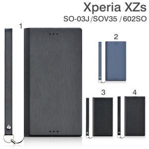 xperiaxzsケース カバー Xperia XZ simplism  FlipNote Slim フリップノートスリム 手帳型ケース SO-03J SOV35 602SO SO-01J SOV34 601SO|iplus