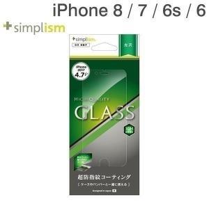iPhone8/7/6s/6 アイフォン8 アイホン8 フィルム iphone8 simplism 液晶保護強化ガラス 光沢|iplus
