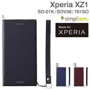 xperiaxz1 ケース xperia xz1 ケース カバー 手帳型 エクスペリアxz1 ケース スマホケース クラリーノ フリップノートケース simplism FlipNote Slim|iplus