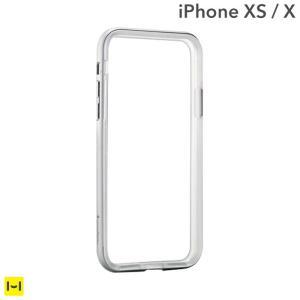 iphonex バンパー ケース アルミ アイフォンx アイホンx アルミニウムバンパー シルバー iphone10 アイホンテン simplism Turtle Bumper|iplus