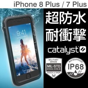 iphone8plus ケース 耐衝撃 防水 iphone7plus ケース 耐衝撃 アイフォン8プラス アイホン7プラス catalyst カタリスト iPhoneケース ブラック|iplus