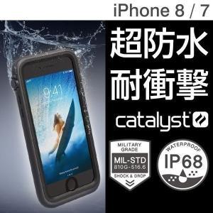 iphone8 ケース 耐衝撃 防水 iphone7 ケース 耐衝撃 防水 アイフォン8 ケース catalyst カタリスト 防水iPhoneケース ブラック|iplus