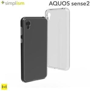 AQUOS sense2 ケース 透明 耐衝撃 アクオス センス2 ケース スマホケース simplism ハイブリッド クリア ハードケース ストラップ ホール スマホスタンド 付|iplus