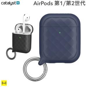 AirPods ケース catalyst カタリスト リングクリップケース  ブルー