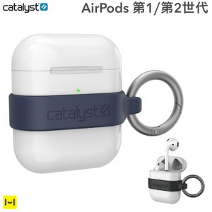 AirPods ケース シリコン バンド catalyst カタリスト ミニマリストケース  ブルー