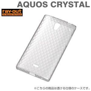 AQUOS CRYSTAL ケース カバー キラキラ・ソフトジャケット/ラメクリア 305SH アクオス クリスタル