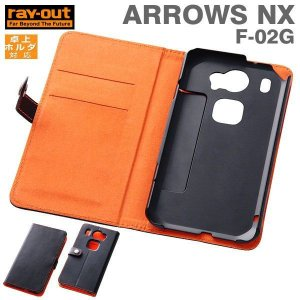 ARROWS NX F-02G F02G 手帳型 ケース カバーブックカバーレザー風ジャケット(ブラック)|iplus