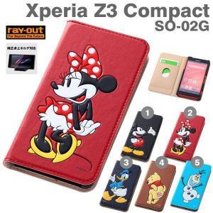 Xperia Z3 Compact ケース ディズニー 手帳型 エクスペリア z3 コンパクト カバー SO-02G SO02G レザー風ジャケット スマホケース メンズ  ブランド【disney_y】|iplus