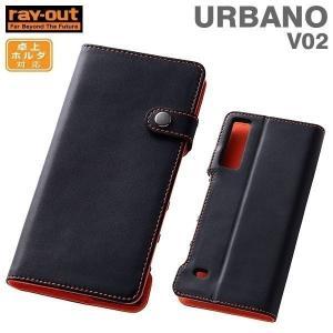 URBANO V02 ケース 手帳型 カバー ブックレザー風ケース(ブラック)アルバーノ au 京セラ|iplus