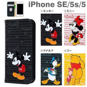 iphoneSE iphone5s iphone5 ケース ディズニー 手帳型 カバー ポップアップ手帳型ケース【disney_y】 iPhone se アイフォン アイホン|iplus