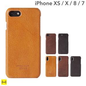 iphonex iphone8 iphone7 本革 レザー ケース アイフォンx アイフォン8 アイホン8 姫路レザー フルカバー ケース ワイルド・シュリンク|iplus
