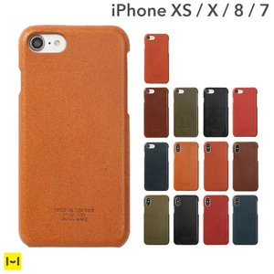 iphoneX ケース レザー 栃木レザー iphone8 iphone7 ケース 栃木レザー フルカバーiPhoneケース  本革 VEGTABLE LATHER|iplus