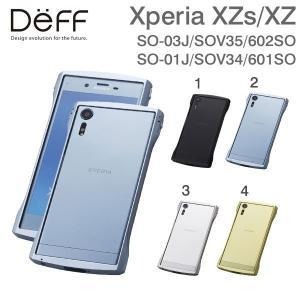 Xperia XZs Deff アルミバンパー Cleave Aluminum Bumper Chrono for XperiaXZs SO-03J SOV35 602SO iplus