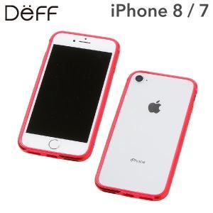 iphone8 バンパー ケース iphone7 Deff ディーフ アルミニウム&TPU AERO レッド / レッド|iplus