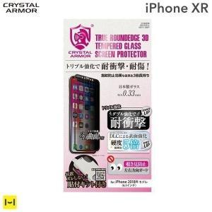 トリプル強化で耐衝撃耐傷!iPhone XR専用強化ガラス液晶保護フィルム。 フチまで保護の3D曲...
