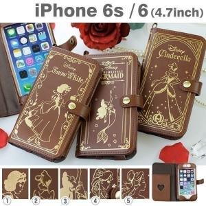 iPhone6s ケース ディズニープリンセス 手帳型 ケース カバー ディズニー  アリエル Old Book Case【disney_y】 アイフォン6s 本|iplus