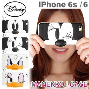 iPhone6s ケース iPhone6 ケース ディズニー...