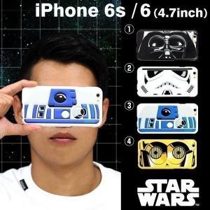 iPhone6s ケース スターウォーズ カバー STARWARS スマホケース トランスフォームアイケース 顔 フェイス 変身 ダースベイダー R2-D2 C-3PO  starwars_y|iplus