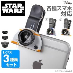 スターウォーズ STAR WARS CLIP LENS クリップ レンズ 3点セット スマホ 接写 ワイド 広角 魚眼 BB-8 R2D2 自撮り セルフィー ハロウィン 仮装 starwars_y iplus