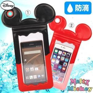 ディズニーキャラクター 簡易 スマホ 防水ケース Melty Mickey メルティーミッキー防滴ケース 防水ポーチ iphone6s アイフォンアイホン【disney_y】|iplus