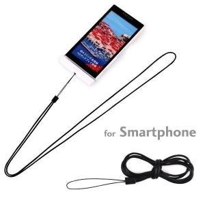 スマートフォン ストラップ 本革スリムレザー携帯ネックストラップ(ブラック) 首かけ|iplus
