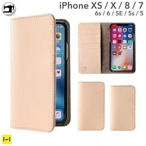 iPhoneXS iPhoneX iphone8 ケースiphoneSE ケース 本革 ヌメ革 iphone7 iphone6s iphone6  iphone5s iphone5 ハンドメイド ダイアリーケース|iplus