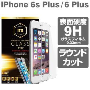 iphone6s plus iphone6 plus ガラス フィルム 強化ガラス 液晶保護フィルム PATCHWORKS ITG PRO Plus|iplus