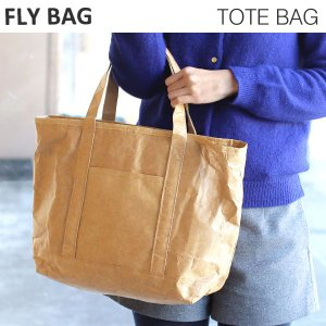 FLY BAG フライバッグ トートバッグ ブラウン  ペーパーバッグ タイベック R  ショッピングバッグ 超軽量 耐水性|iplus