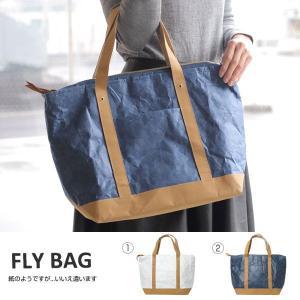 FLY BAG フライバッグ トートバッグ ペーパーバッグ タイベック(R) ショッピングバッグ|iplus