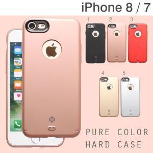 iPhone8 アイフォン8 ケース iPhone7 アイフ...