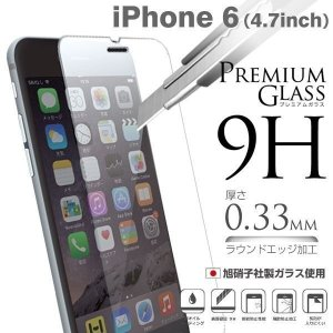 iPhone6 ガラス フィルム プレミアムガラス9H ラウ...