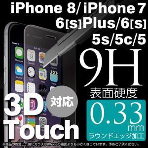アイフォン8 iPhone7 iPhone6 iPhone6...