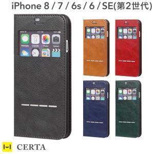 iphone8 iphone7 ケース 手帳 窓付き iphone6s iphone6 ケース 手帳型 ダイアリーケース CERTA FLIP ケルタフリップ|iplus