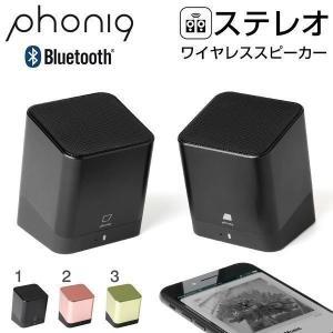 Bluetooth 3.0 ステレオ スピーカー ワイヤレス...
