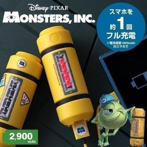 スマホバッテリー 充電器 ディズニー モンスターズインク エネルギータンク型 モバイル充電器 2,900mAh|iplus