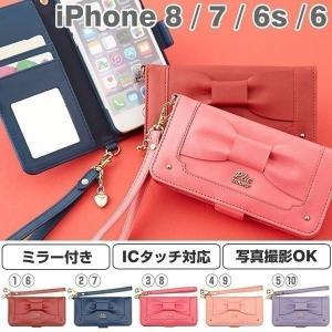 iPhone7 ケース 手帳 横 iPhone6s ケース 手帳 横型 カバー trouver Plie(トルヴェ プリエ) リボン ブランド アイフォン6  鏡 ミラー ストラップ付き 手帳 横|iplus