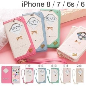 iPhone8 アイフォン8 iPhone7 アイフォン7 ケース 窓付き 手帳 横 ケース iPhone6s iPhone6 横型 trouver Plie トルヴェ プリエ アイフォンケース|iplus