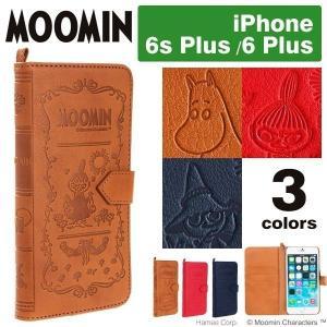 iPhone6s Plus ムーミン iPhone6 Plus ケース 手帳型 カバー MOOMIN Notebook Case ノートブック  アイフォン アイホン リトルミイ 手帳 横|iplus