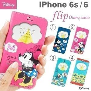 ディズニー iPhone6s iPhone6 ケース 手帳型 窓付き フリップ ダイアリーケース アイフォン6s アイホン6s ケース カバー ミッキー ミニー ドナルド 窓付|iplus