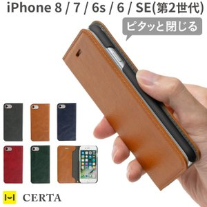 iPhone8 アイフォン8 ケース iPhone7 ケース 手帳 横 アイフォン7 横型 CERT...