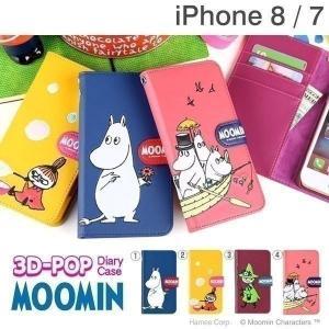 iPhone8 アイフォン8 ケース iPhone7 アイフォン7 ケース 手帳 横 横型 ムーミン 3D-POP アイホン カバー リトルミイ スナフキン アイフォンケース|iplus