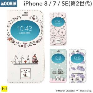 iPhone8 アイフォン8 ケース ムーミン iPhone7 ケース 窓付き 手帳 横 アイフォン7 ケース フリップ 手帳 横型 ケース リトルミイ|iplus