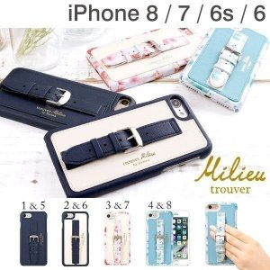 iPhone8 アイフォン8 ケース アイフォン7 iPho...