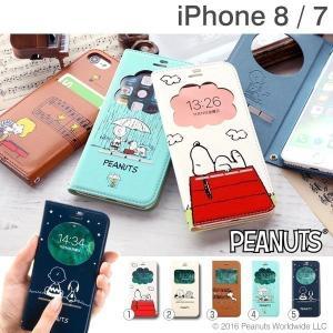 iPhone8 アイフォン8 ケース スヌーピー iPhone7 アイフォン7 ケース 窓付き 手帳 横 手帳型 PEANUTS ピーナッツ フリップ iphoneケース スマホケース メンズ|iplus