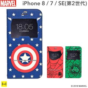 iphone8 ケース アイフォン8 ケース マーベル MARVEL 窓つき 手帳 横 アイホン7 iphone7 ケース スマホケース カバー フリップ 窓付き ダイアリー ケース|iplus