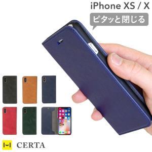 iPhoneX ケース アイフォンX ケース 手帳型 iPhone X 手帳 横 横型 ケース PU レザー CERTA ケルタ カバー おしゃれ スマホケース メンズ|iplus