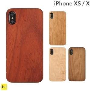 iPhoneX アイフォンX ケース ウッド 木製 木 ナチュラル ウッド ハードケース おしゃれ おすすめ アイホンx 木目|iplus