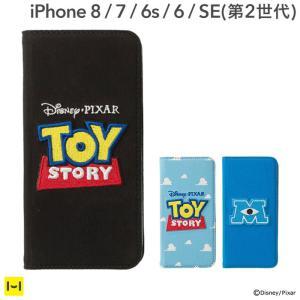 iphone8 iphone7 ケース 手帳 ディズニー ピクサー 耐衝撃 ダイアリー アイフォン8 アイホン7 ケース iphone6s iphone6|iplus